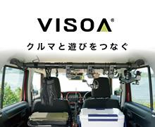 VISOAシリーズ