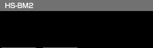 HS-BM2 インテリアミラーカバー BMV用 メーカー希望小売価格(税抜き):オープン価格