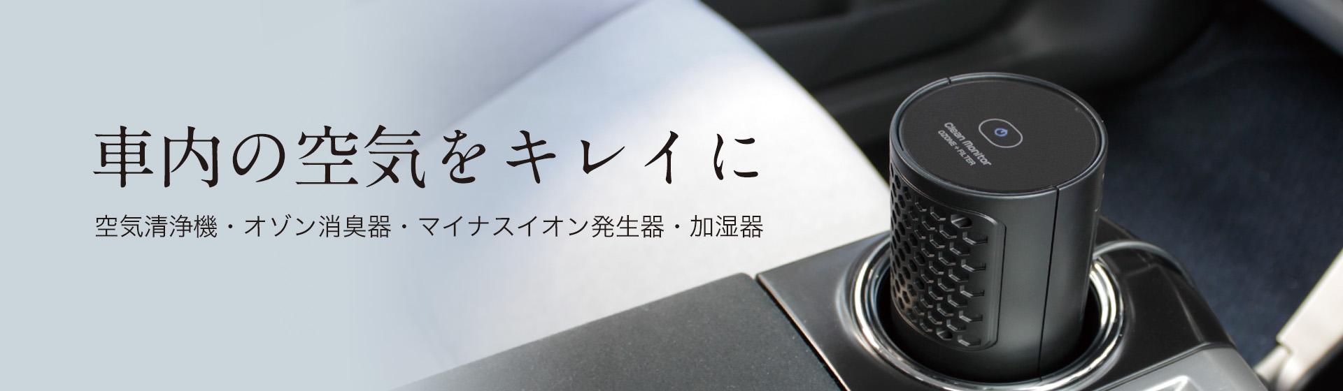 banner_file.jpg