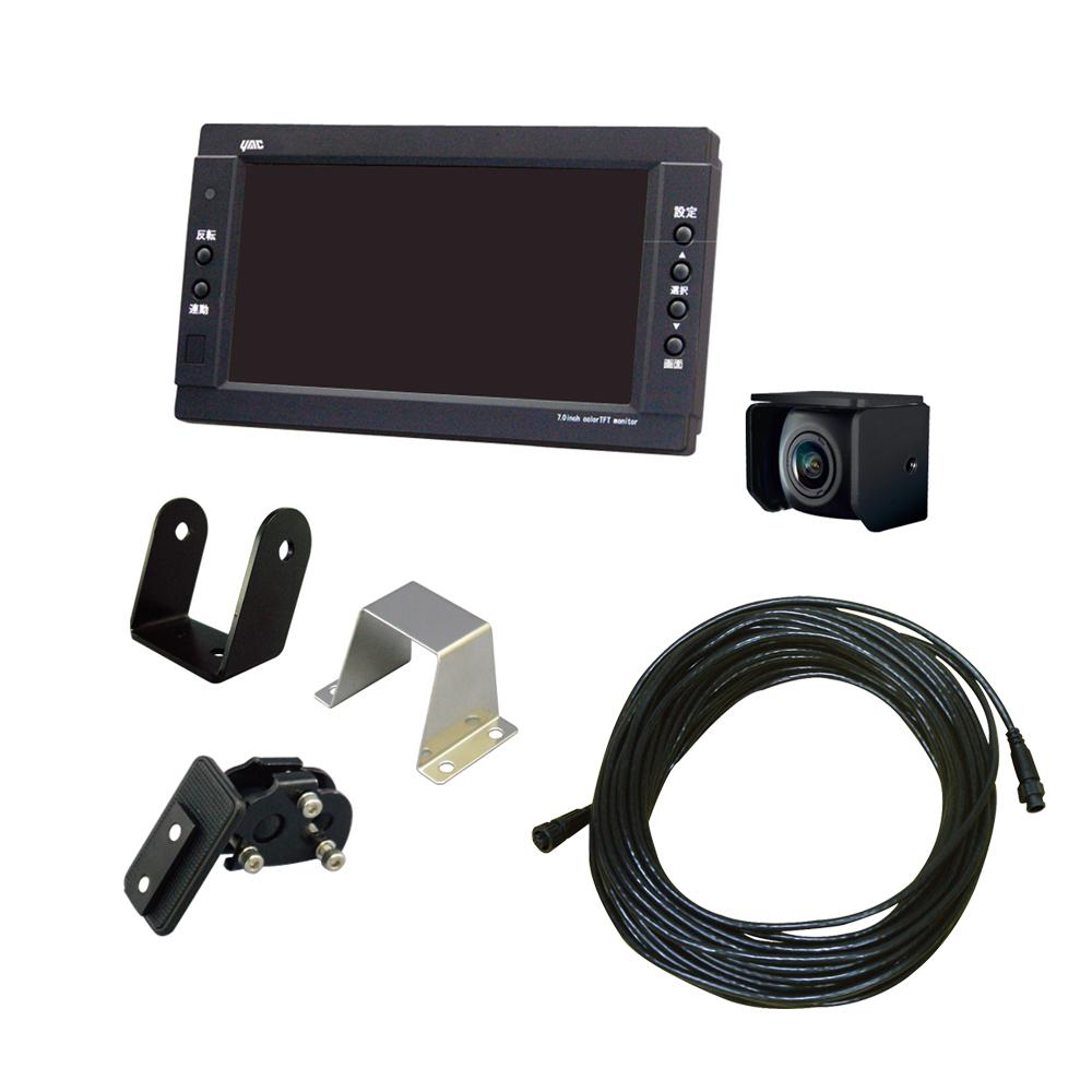 LED7インチカメラセット/5mケーブル 取付ブラケット付き