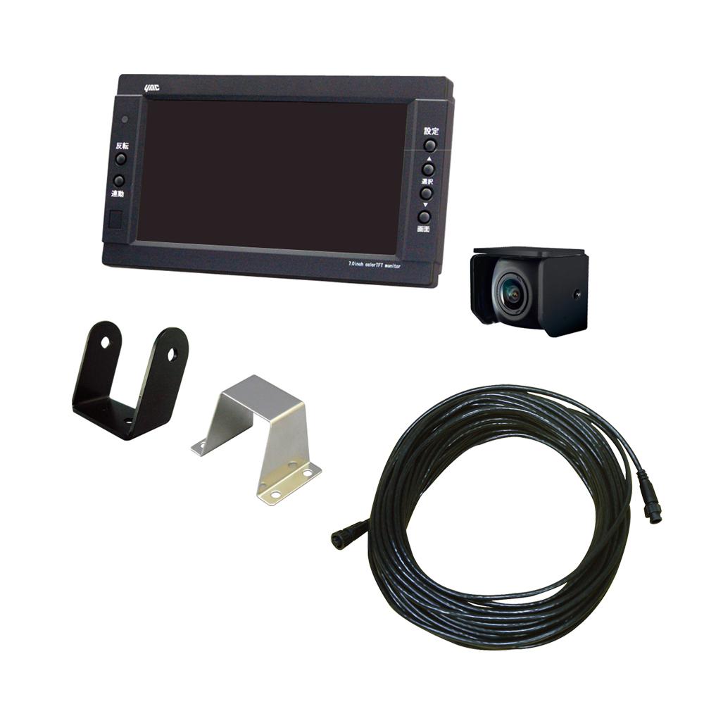 LED7インチカメラセット/25mケーブル 取付ブラケットレス仕様
